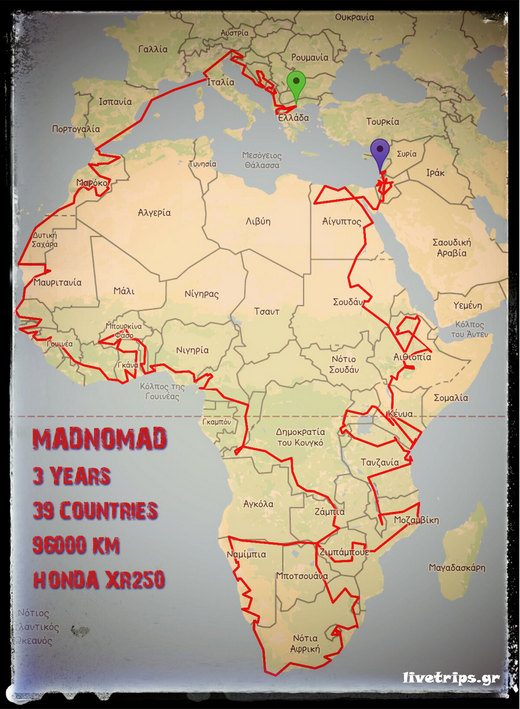 My route around Africa