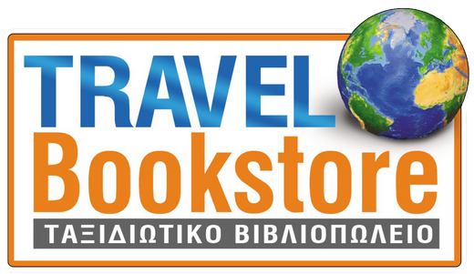 Travel Bookstore