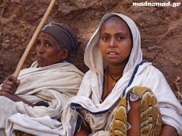 Τα τατουάζ αποτελούν αρχαία παράδοση στην Αιθιοπία. Συνήθως τα κάνουν χριστιανές για να δείξουν την πίστη τους.